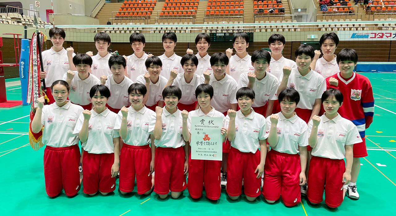 第69回大分高等学校総合体育大会女子優勝校
