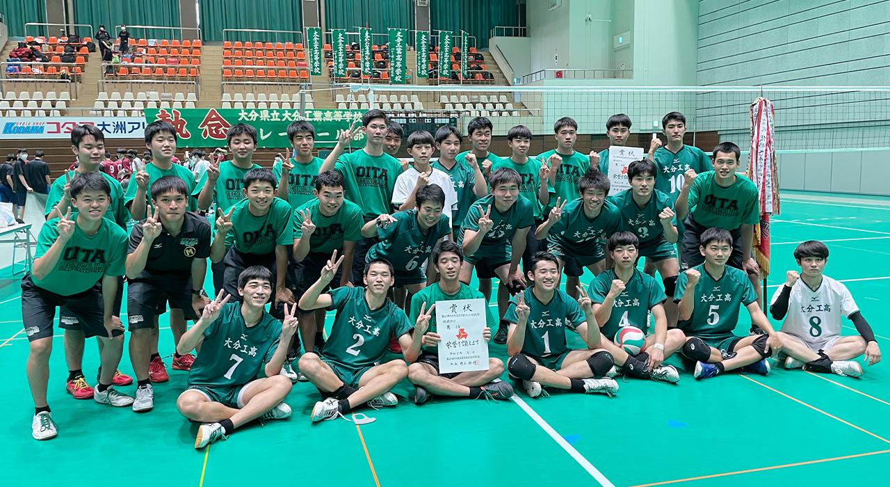 第69回大分高等学校総合体育大会男子優勝校
